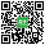 瓜子二手车app下载